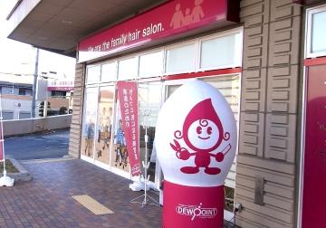 イオン東岸和田店