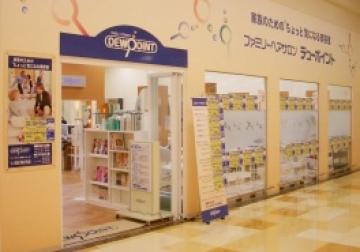 羽島インター店