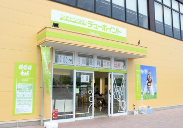 ヨークタウン小山雨ヶ谷店